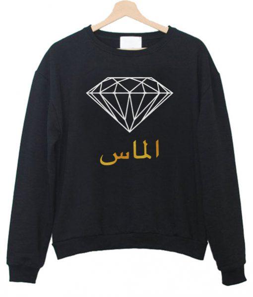 Almas Diamond Sweatshirt